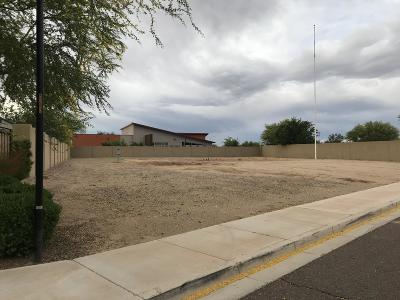 Peoria Residential Lots & Land For Sale: 7465 W Calavar Road