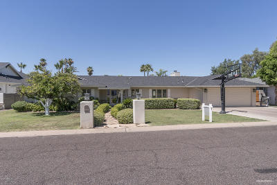Phoenix Single Family Home For Sale: 4543 E Calle Tuberia Street
