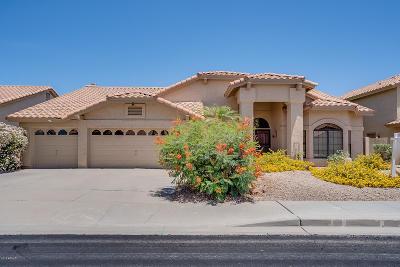 Gilbert Single Family Home For Sale: 426 E Stonebridge Drive