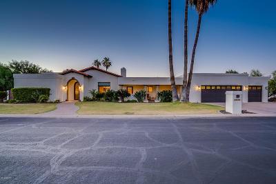 Phoenix Single Family Home For Sale: 4632 E Onyx Avenue