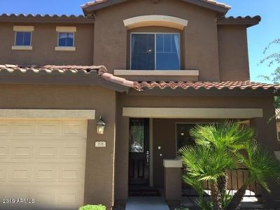 Queen Creek Single Family Home For Sale: 398 W Lyle Avenue