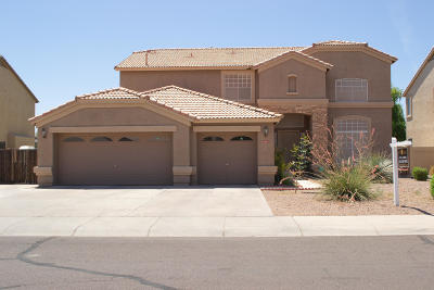 Gilbert Single Family Home For Sale: 3312 S Moccasin Trail