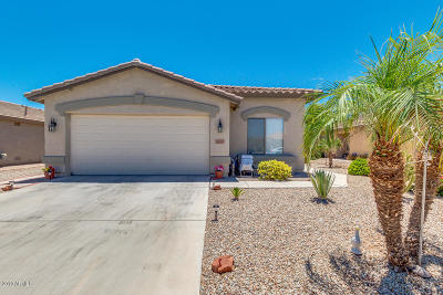 Maricopa Single Family Home For Sale: 42245 W Oakland Drive