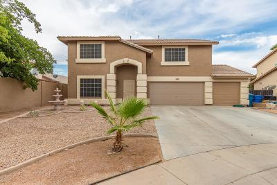 Gilbert Single Family Home For Sale: 307 E Sheffield Court