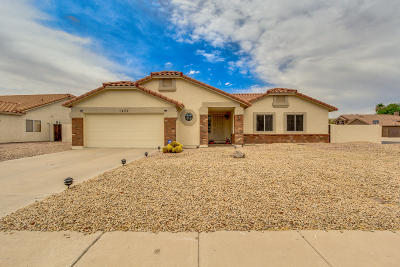 Mesa Single Family Home For Sale: 1432 S Mayfair Street