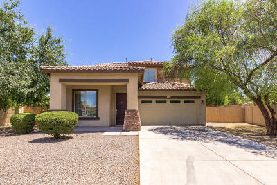 Gilbert Single Family Home For Sale: 4611 S Boulder Court