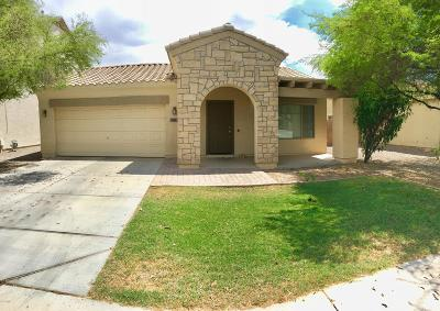 Gilbert Single Family Home For Sale: 979 E Blue Spruce Lane