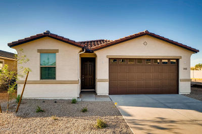 Phoenix Single Family Home For Sale: 7642 W Globe Avenue