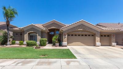Single Family Home For Sale: 5212 E Wagoner Road