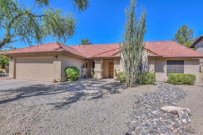 Phoenix Single Family Home For Sale: 11410 N 43rd Street
