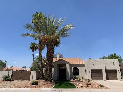 Phoenix Single Family Home For Sale: 14602 N 47th Street