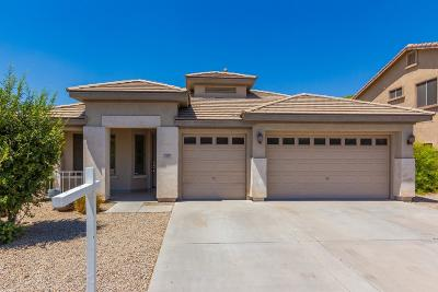 Glendale Single Family Home For Sale: 7218 N 84th Drive