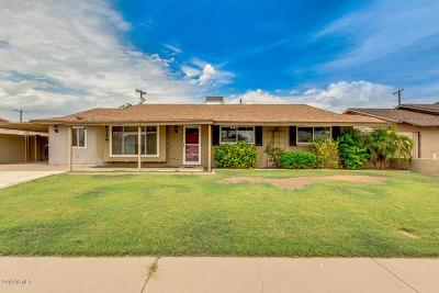 Single Family Home For Sale: 8716 E Coronado Road