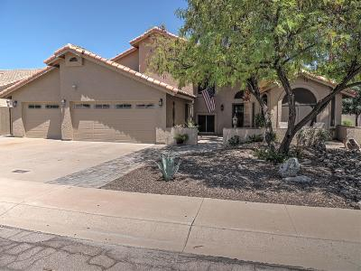 Phoenix Single Family Home For Sale: 14041 S 35th Street