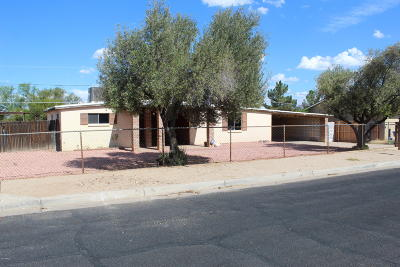 Phoenix Single Family Home For Sale: 12625 N 19th Way