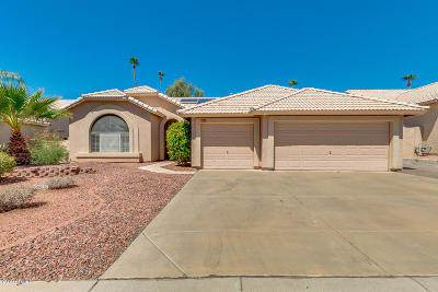 Glendale AZ Single Family Home For Sale: $398,000