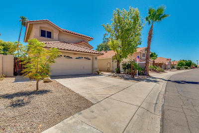 Glendale AZ Single Family Home For Sale: $329,999