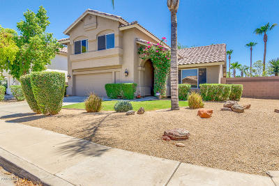 Gilbert Single Family Home For Sale: 185 W Shamrock Street