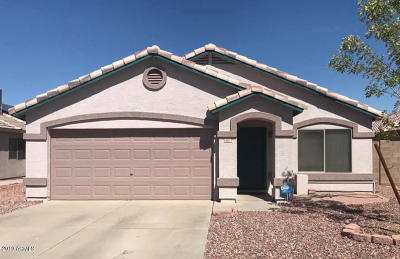 Peoria Single Family Home For Sale: 9317 N 85th Drive