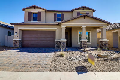 Phoenix Single Family Home For Sale: 17913 N 66th Way