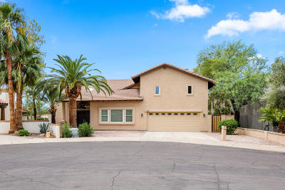 Single Family Home For Sale: 7608 E Sheridan Street