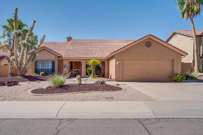 Phoenix Single Family Home For Sale: 3931 E Lavender Lane