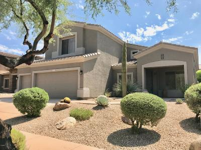 Phoenix Single Family Home For Sale: 2731 W Via Bona Fortuna