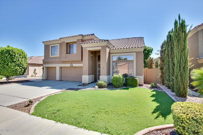 Glendale AZ Single Family Home For Sale: $445,000