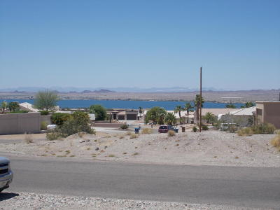 Lake Havasu City Residential Lots & Land For Sale: 1981 Park Terrace Bay
