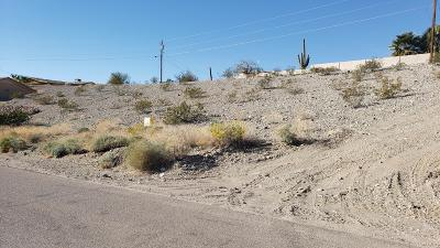 Lake Havasu City Residential Lots & Land For Sale: 2975 Applewood Dr