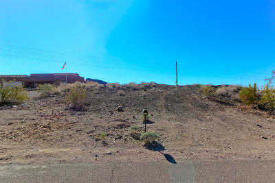 Lake Havasu City Residential Lots & Land For Sale: 3180 Longview Dr