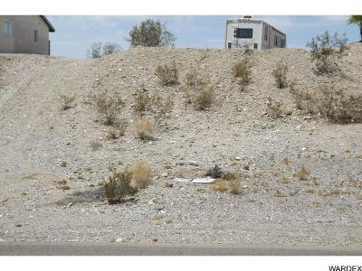 Lake Havasu City Residential Lots & Land For Sale: 1991 Rainbow N Ave