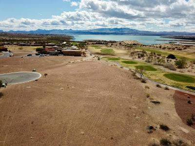 Lake Havasu City Residential Lots & Land For Sale: 1851 E Winifred Cir