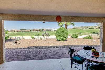 Saddlebrooke Single Family Home For Sale: 37592 S Desert Bluff Drive