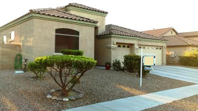 Single Family Home For Sale: 7454 S Summer Grove Drive