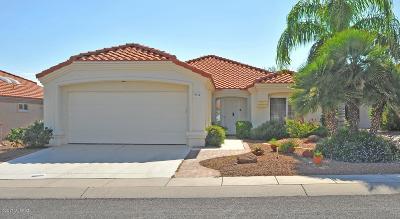 Oro Valley Single Family Home Active Contingent: 2230 E Ruellia Drive