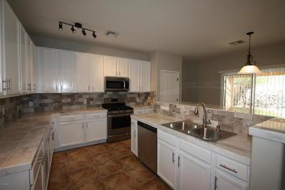 Tucson AZ Single Family Home For Sale: $269,500