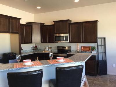 Single Family Home For Sale: 1430 N Ohana Place