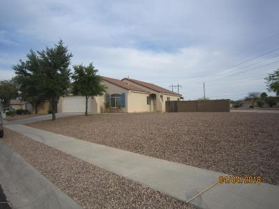 Tucson Single Family Home For Sale: 7911 W School Hill Place