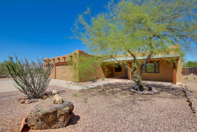 Vail AZ Single Family Home For Sale: $330,000