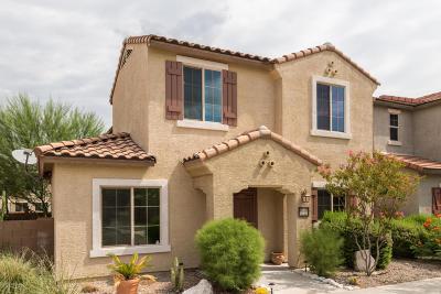 Single Family Home For Sale: 10954 E Oak Grove Place
