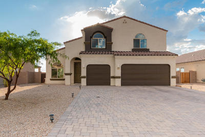 Vail Single Family Home For Sale: 540 S Courts Redford Drive