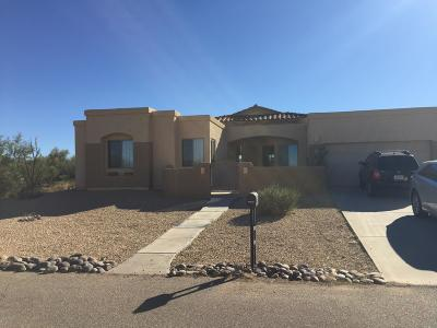 Vail AZ Single Family Home For Sale: $369,900