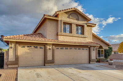 Single Family Home Active Contingent: 7641 S Freshwater Pearl Drive