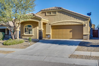 Vail Single Family Home Active Contingent: 12323 E Calle Riobamba