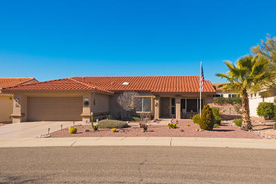 Pima County, Pinal County Single Family Home For Sale: 14205 N Alyssum Way