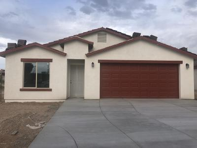 Tucson AZ Single Family Home For Sale: $190,000