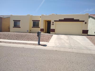 Pima County, Pinal County Single Family Home For Sale: 7416 E Poinciana Place