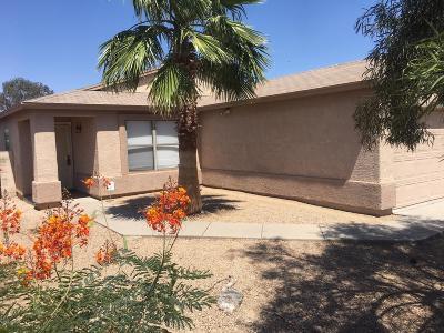 Single Family Home For Sale: 5366 S Waterloo Lane