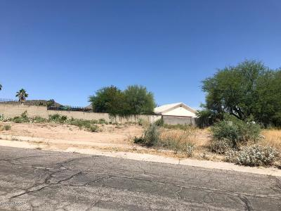 Residential Lots & Land Active Contingent: 2640 W Calle Paraiso